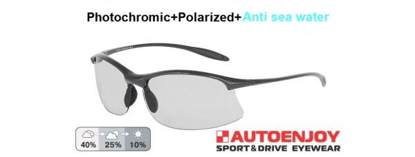 Очки солнцезащитные AUTOENJOY PROFI-PHOTOCHROMIC SFS01 G+asw