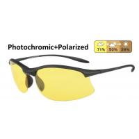 Универсальные очки AUTOENJOY PROFI-PHOTOCHROMIC SF01BGY жёлтые