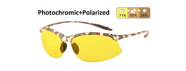 Универсальные очки AUTOENJOY PROFI-PHOTOCHROMIC SF01KGY жёлтые