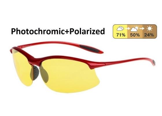 Универсальные очки AUTOENJOY PROFI-PHOTOCHROMIC SF01RY жёлтые